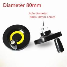 1 шт. ЧПУ 3d принтер T8 свинцовый винт T12 T10 трапециевидный свинцовый винт диаметр отверстия 8 мм 10 мм 12 мм диаметр ручного колеса 80 мм