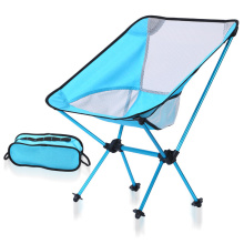 7 цветов на выбор, стул для рыбалки с Луной, фиолетовый, стабильный, для кемпинга, складная уличная мебель, портативный ультра-светильник, стулья 0,9 кг