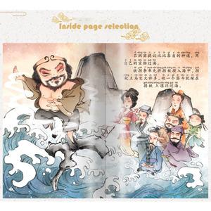 Image 2 - Libro de cuentos de hadas para niños, libro de cuentos de mitología antigua, viaje al oeste, libros infantiles chinos, lectura extraescolar para niños de 6 a 8 años