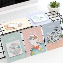 Todo stickers Decorative animal