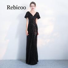2019 new black V-neck waist slimming star sparkling dress elegant long skirt female