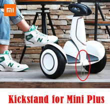 orignal parkstand for Xiaomi Ninebot 9 plus scooter  parking stand for Xiaomi electric balance scooter plus