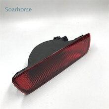 Soarhorse заднего бампера Туман лампа обратного тормозного Отражатели свет для Nissan Qashqai 2007 2008 2009 2010 2011 2012 2013 2014 2015