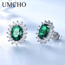 UMCHO Princess Diana Earrings 925 Sterling Silver Jewelry Created Russian Emerald Classic Stud For Women Wedding Gifts