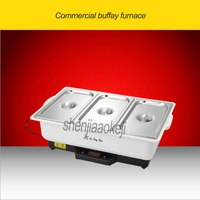 Electric Buffay stove Three grid insulation furnace with stainless steel cover kitchen equipment Commercial buffet furnace 500W