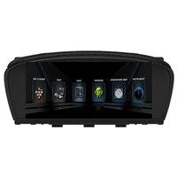 8.8 Android Car Radio DVD GPS Navigation Central Multimedia for BMW E60 E61 E63 E64 2003 2004 2005 2006 2007