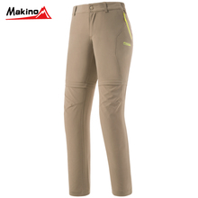Makino Lover Hiking Pants Spring Outdoor Removable Two Cut Pants Sun Protection Men Women Trousers Couples Quick Drying Pants