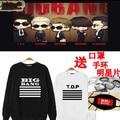 Kpop Bigbang Made Куртка с длинным рукавом Big Bang G-Dragon GD Спортивная Свободные шею Слой Большого Взрыва Kpop Толстовка