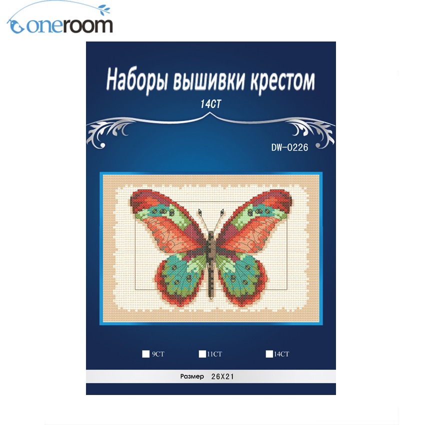 Color butterfly   home  counted 14ct white canvas similar DMC Cross Stitch kits14ct needlework Set DIY embroidery