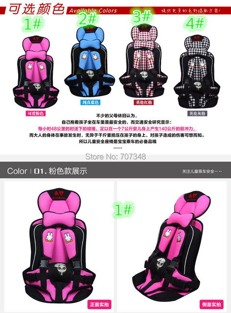 Highest Quality Children Car Seat Child Safe Cover Infant Toddlers