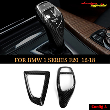For BMW all series automatic speed gear shift knob head carbon fiber cover e81 e90 f20 f22 f30 f32 f10 x3 x4 x5 x6 shifter trim automatic speed gear shift knob head carbon fiber cover for bmw all series e81 e90 f20 f22 f30 f32 f10 x3 x4 x5 x6 shifter trim
