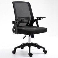 Современная офисная мебель компьютерный кресельный подъемник поворотный розовый стул кресло конференции поворотный стул фанеры сетки уют