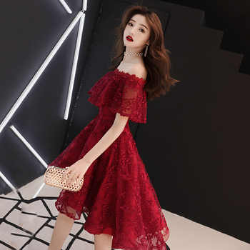 Oversize 3XL Off Shoulder Sexy Chinese Prom Gowns Female Cheongsam Dress Vestidos Chinos Oriental Wedding Gowns Party Dresses - DISCOUNT ITEM  45% OFF All Category
