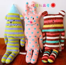 Candice guo! Hot Sale plush toy stuffed doll CRAFTHOLIC Ice cream stripe bear Cheers dog star deer 60cm 1pc