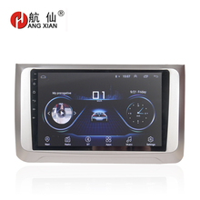 HANG XIAN 10.1 2 din Android 8.1 Car gps dvd multimedia for Haval Hover Great Wall H6 Coupe 2016 car dvd player GPS navigation