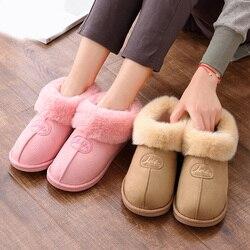 Новый прекрасный Для женщин плюшевые домашние Сапоги и ботинки для девочек женские нескользящие теплые Спальня домашние сапожки Для женщи...