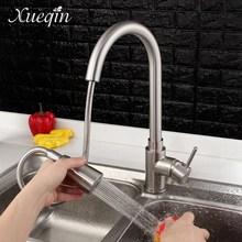 Сюэцинь вытащить спрей Кухня бассейна Раковина воды кран все медные никель Матовый смесители с 2 входа шланги