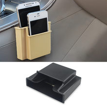 Car Accessories Auto Accessorie Car styl
