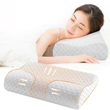 Ортопедическая подушка из пены с эффектом памяти, латексная подушка для шеи, мягкая подушка для медленного отскока, массажер для шейного отдела, забота о здоровье
