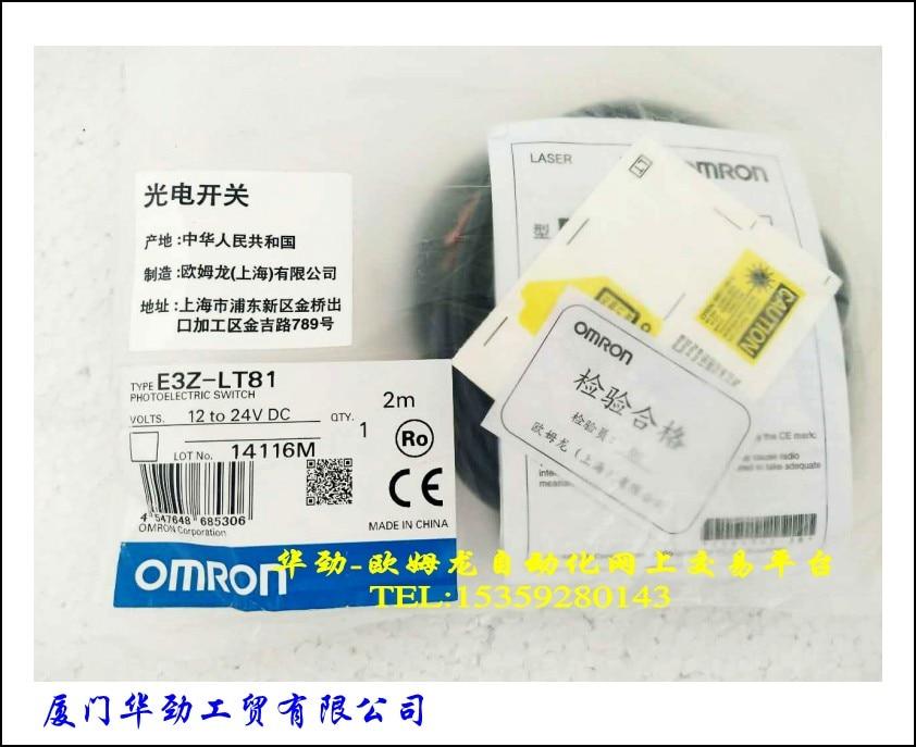 E2EM-X4X1   Long Distance Proximity Sensor Brand New Original Stock