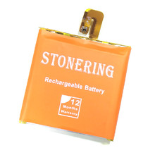 Get more info on the Stonering 2800mAh S50 Battery for Caterpillar Cat S50 Mobile Phone