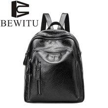 Модные кожаные на молнии рюкзак композитный многофункциональный большой емкости рюкзак bewitu кожа Сумка 2017 корейский Versio