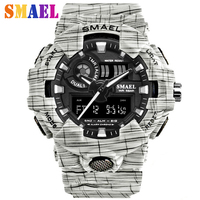 2018 SMAEL Camouflage Military Digital watch Men's G Style Fashion Sports Shock Army Watch LED Electronic Wrist Watches for Men