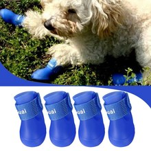 Lovely Dog PU Waterproof Booties