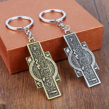 Ice and Fire Keychains Power Game of Thrones Logo Keychain Pendant Small Gift Giveaway Key chains