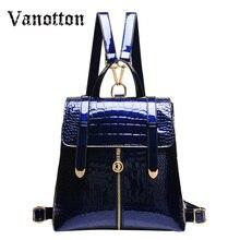 Известный бренд 2017 Дизайн PU Для женщин кожа Рюкзаки школьная сумка рюкзак студент дамы Для женщин Сумки кожа Вышивка Крестом Пакет женский
