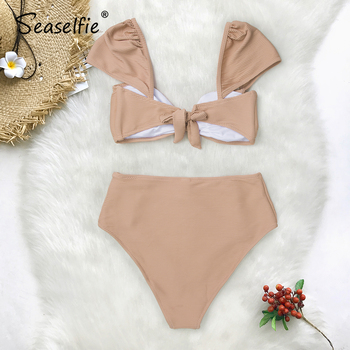 SEASELFIE Solid Nude High-waisted Bikini Set With Bowknot Women Sexy Tank Two Pieces Swimsuits 2020 Girl Beach Bathing Suits 4