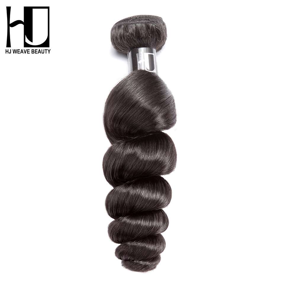 8A HJ Weave Beauty Virgin Hair Peruvian Loose Wave 100 Human Hair Bundles Hair Extension Natural