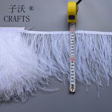 1 метр пушистый высококачественный белый страусиный перья для волос, длина пера 15-20 см / DIY свадебное платье / аксессуары для танцев