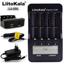 LiitoKala Lii-500 многофункциональное зарядное устройство 18650,18650 зарядное устройство 26650 зарядное устройство, тест емкости, выход USB 5 В, большой ЖК-дисплей