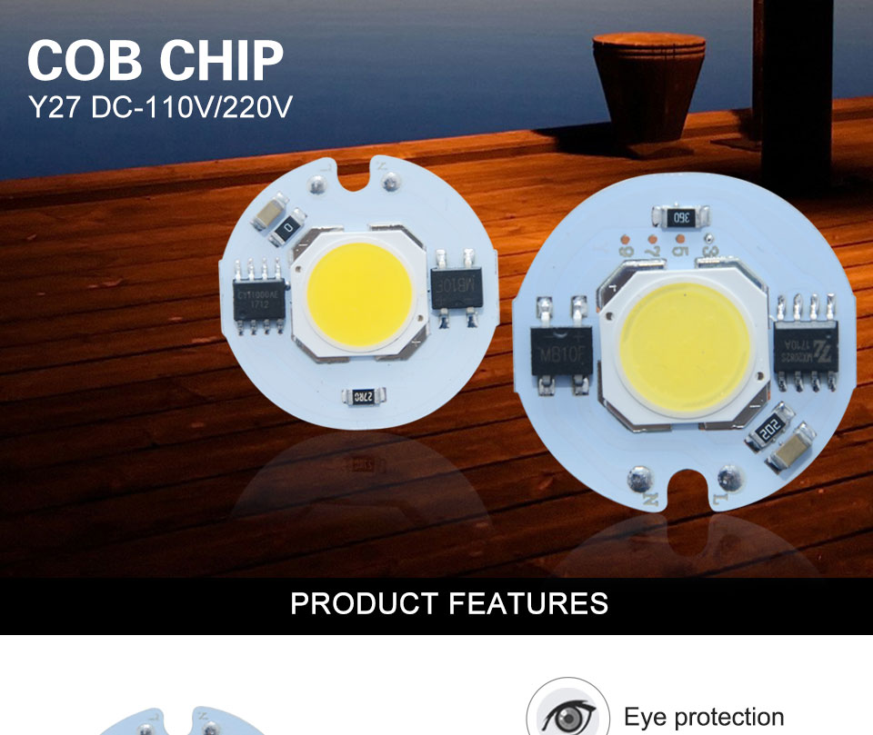 cob led chip lamp (1)