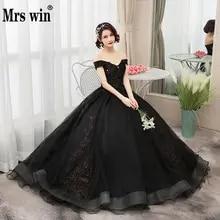 ed00a2745 Señora Win 2019 Vintage Quinceañera Vestidos 4 colores encaje bordado  Vestidos De 15 Anos fiesta De