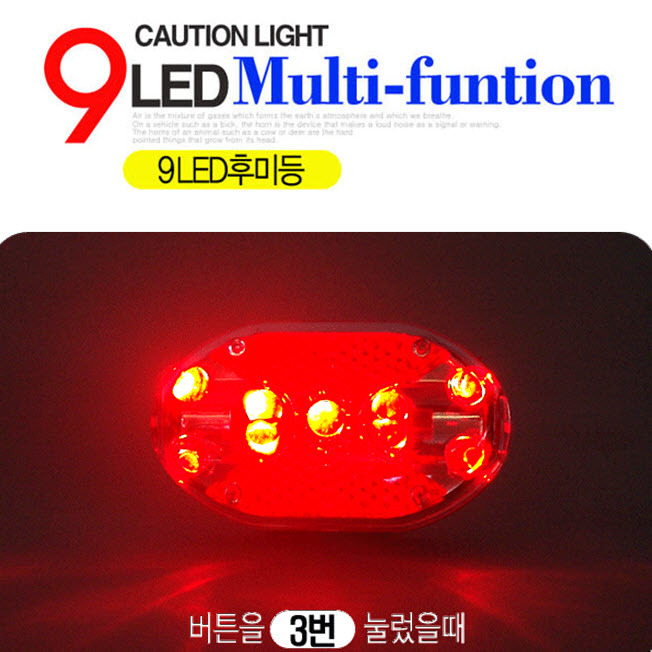 Bicycle Rear light LED Bike Cycling Red Warning Front Tail Light Lamp Waterproof - Anne's lou store