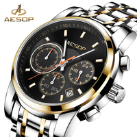AESOP Brand Men Watches Men Quartz Wrist Wristwatch Black Male Clock Gold Steel Strap Waterproof Shockproof