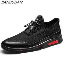 JIANBUDAN/Non-slip wear-resistant breathable casual shoes men Comfortable fashion mesh sneakers new 2019 flat single 38-43