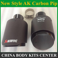 Inlet 51mm 54mm 57mm 60mm 63mm Outlet 89mm 101mm Akrapovic Carbon Fiber Exhaust Tip Muffler End Pipe Car Exhaust Tips