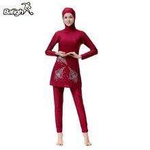203d7d77e1 Balight Modest Muslim Swimwear Hajib Islamic Swimsuit For Women Full Cover  Conservative Burkinis Swim Wear Plus