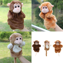 Animal Hand Puppets Baby Loves Doll Parent-child Games Toys Cute Cartoon Duckling Bear Snake Monkey Stuff Toys Gift for Children