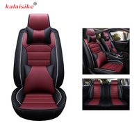 Kalaisike Универсальный Кожа Автокресло Чехлы для Mercedes Benz всех моделей E C GLA CLA CLS S G GLS GLE GL B CLK SLK ML GLK class