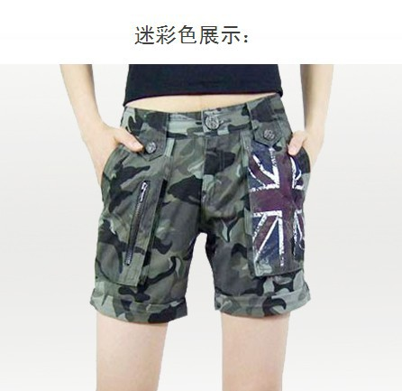 sports military army shorts Flanging low rise hip camouflage shorts outdoor hot Cargo Shorts 0968