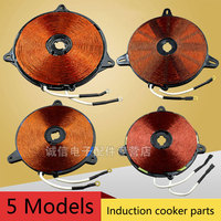 5 Models Heat Coil Induction Heating Panel Induction Cooker Parts Induction Plate Induction Heating Module Heater