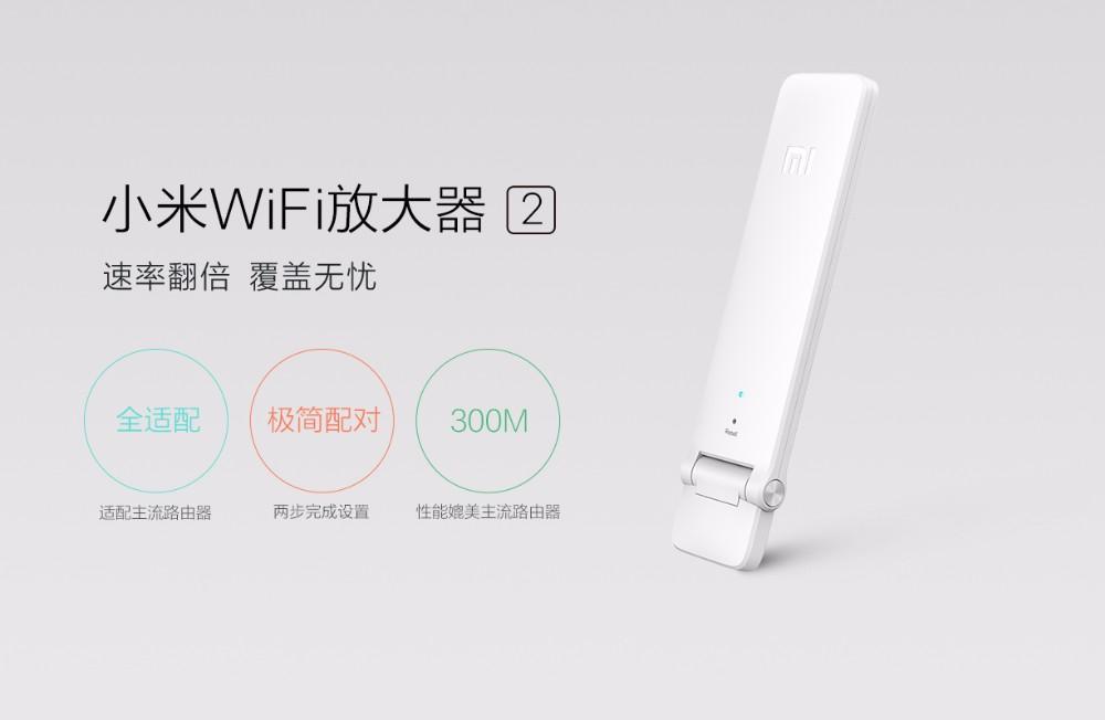 wifi2fangdaqi_01