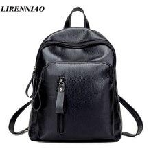 Высокое качество кожаный рюкзак модные однотонные рюкзаки для девочек-подростков школьные сумки большой Ёмкость Женщины Рюкзак Черный Mochila