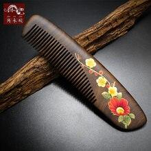 Высококачественная расческа из натурального дерева, Высококачественная Расческа с ручной росписью, 757
