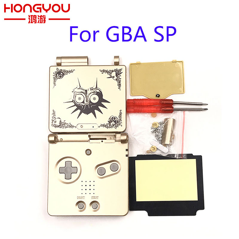Limited Edition Full Housing Shell Fall Ersatz für Nintendo Gameboy Advance GBA SP Fall