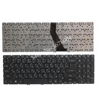 Teclado russa para Acer Aspire V5 V5-571G V5-571 V5-531 V5-531G V5-551 V5-551G V5-571P V5-571PG V5-531P Q5LJ1 M5-581 Laptop RU